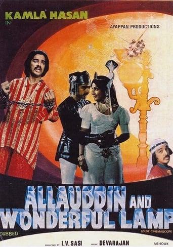 Allauddinum Albhutha Vilakkum