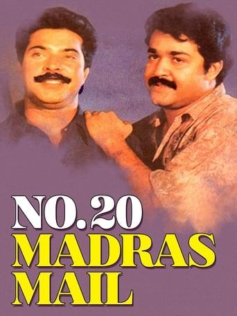 No: 20 Madras Mail