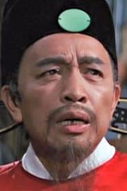 Wong Ching-Ho